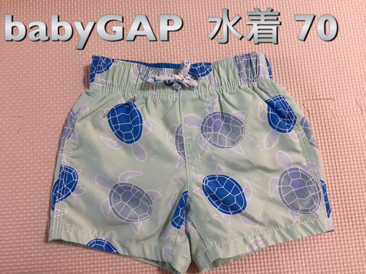 3ff4d6c6135e6 メルカリ - baby ギャップ 水着 70  ベビー服(男の子用) ~95cm  (¥666 ...