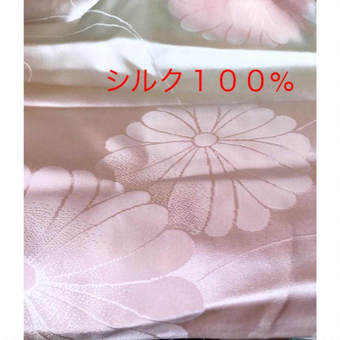 菊柄 シルク100%