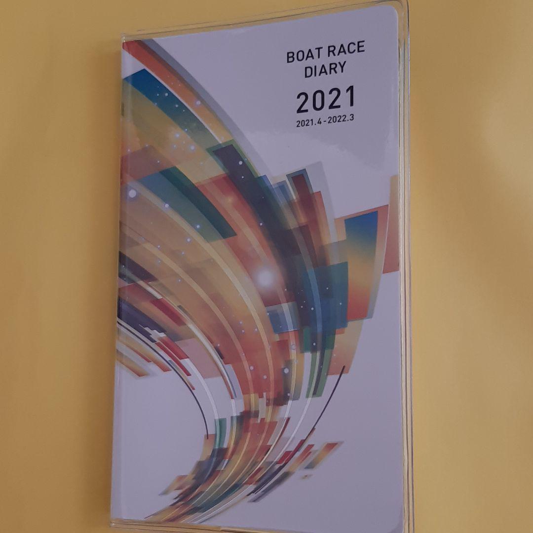 スケジュール 競艇 覚えておくといい、競艇(ボートレース)の年間スケジュール2019