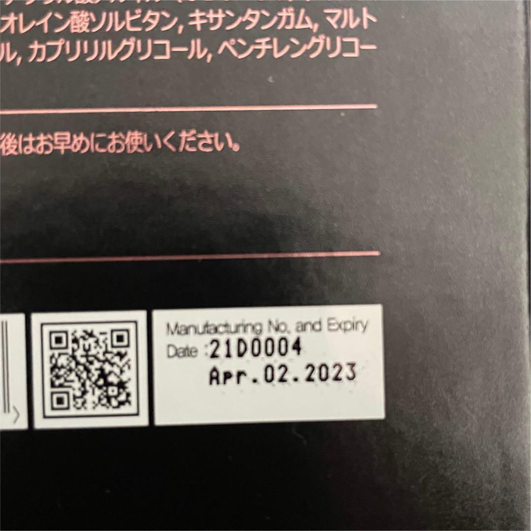 (最新版) ルビーセル 4Uセラム 1箱 即日発送