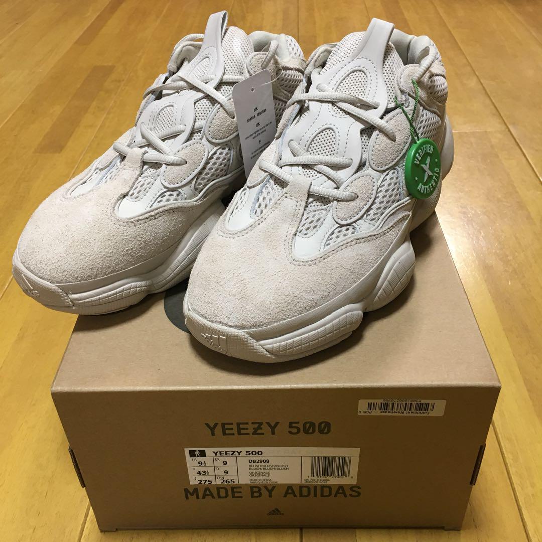 220bff14f8c63 メルカリ - かずき adidas Yeezy 500 Blush  スニーカー  (¥42
