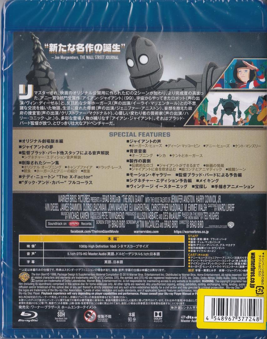 メルカリ - アイアン・ジャイアント シグネチャー・エディション [Blu ...