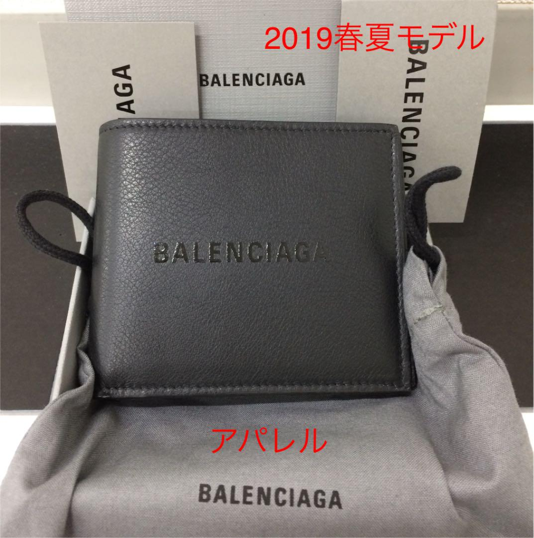 quality design 074d6 753f3 2019SS BALENCIAGA EVERYDAY バレンシアガ 折り財布 黒(¥33,890) - メルカリ スマホでかんたん フリマアプリ