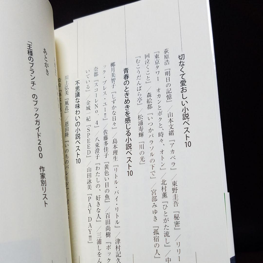 一覧 老い の ときめき 小説