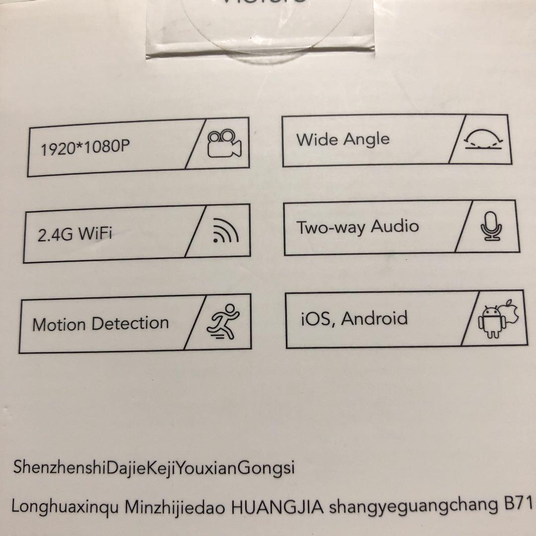 Victure PC540 Wireless Security Camera(¥2,980) - メルカリ スマホでかんたん フリマアプリ