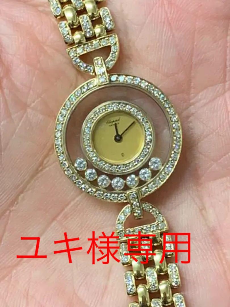 new concept 50dc4 534c4 ❤️ショパールChopard 時計ハッピーダイヤ7P750YGK18クオーツ❤️(¥1,020,000) - メルカリ スマホでかんたん フリマアプリ