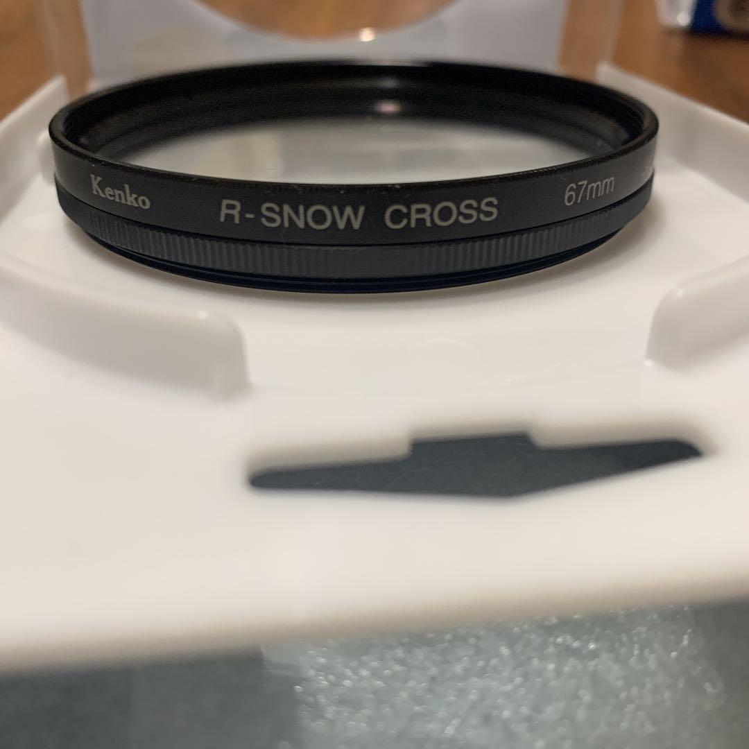 Kenko 62mm R-Partial Cross Screen Camera Lens Filters