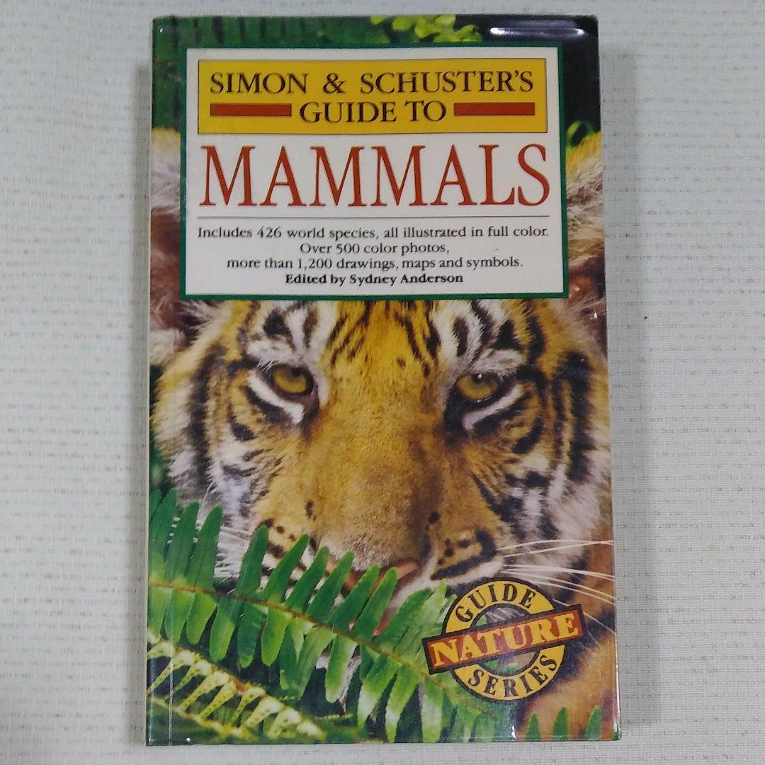 メルカリ - MAMMALS (哺乳動物図鑑) 【洋書】 (¥2,000) 中古や未使用 ...