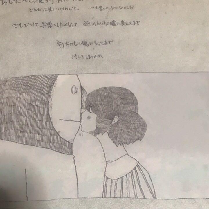 メルカリ 鬼レア 米津玄師イラスト入りブックカバー Vivi 1枚