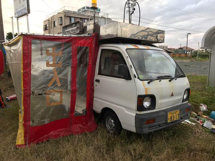 598d2f590d メルカリ - 移動販売車 屋台ラーメン おでん キッチンカー 【国内自動車 ...