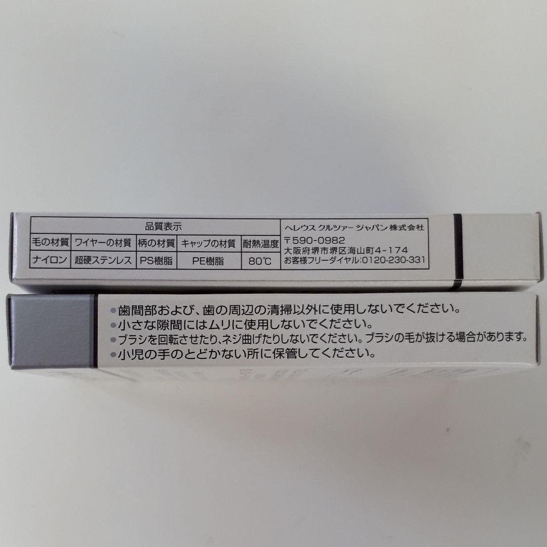 4 Elko Panasonic FC 470uF 35V 105°C Low impedance Kondensator radial 854479