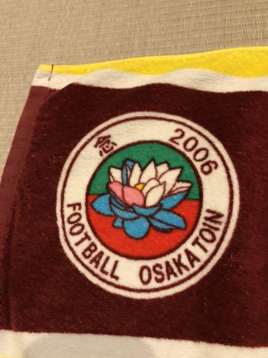 大阪 桐 蔭 女子 サッカー