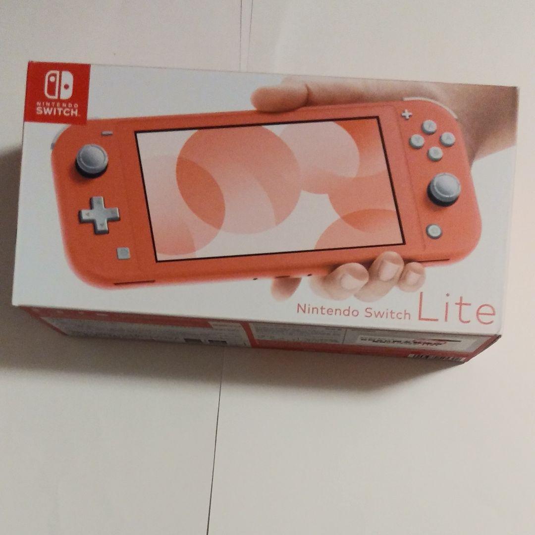 コーラル ピンク switch