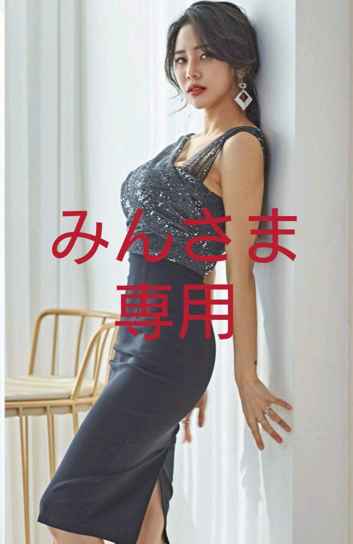 4ba60b5d0989d メルカリ - タグ付き ♡ BCスタイル ワンピース ドレス 【ひざ丈 ...