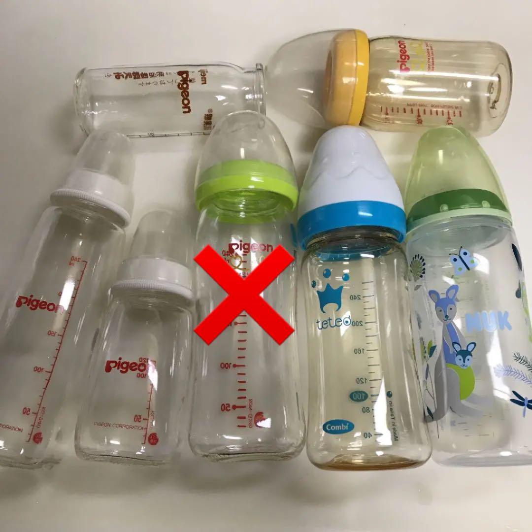 拒否 哺乳 瓶