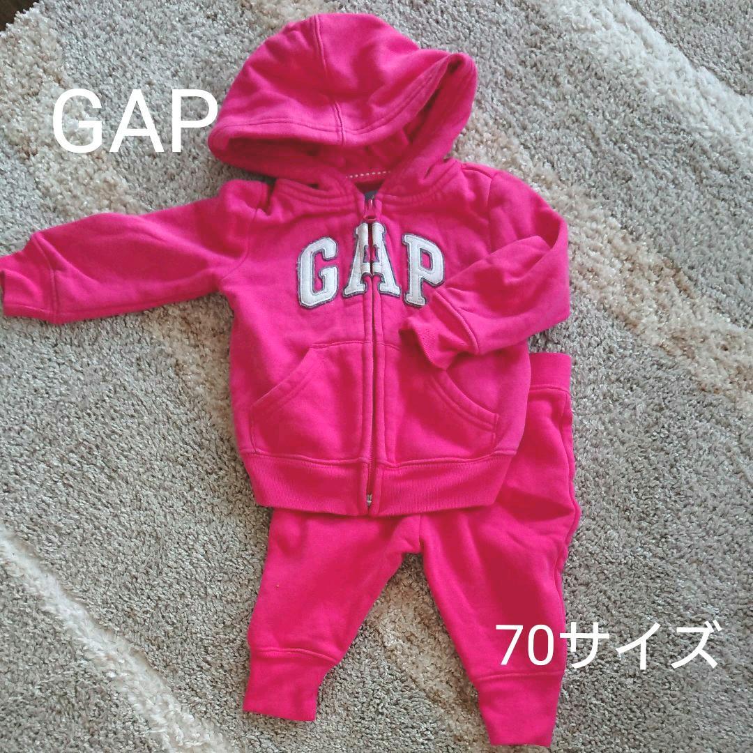 90dd396c6401c メルカリ - baby GAP スウェットパーカー上下セット 女の子 トレーナー ...