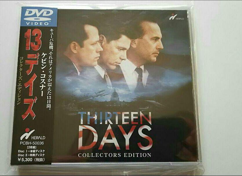 13 デイズ 映画