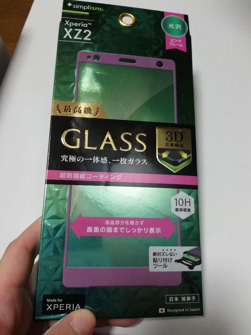 ガラス コーティング スマホ