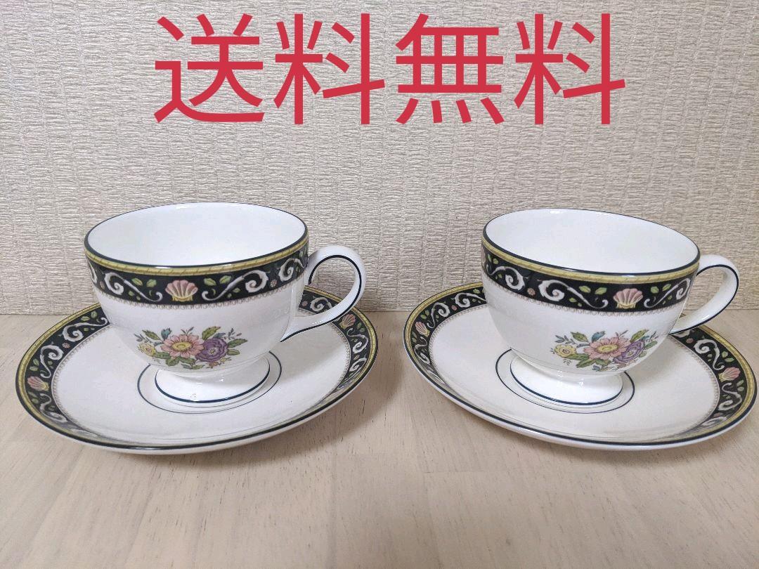 Wedgwood Runnymede Dark Blue Tea Cup