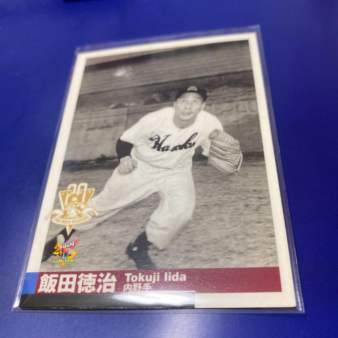 メルカリ - 飯田徳治 2000 BBM 南海 トレカ CB 279 国鉄 ...