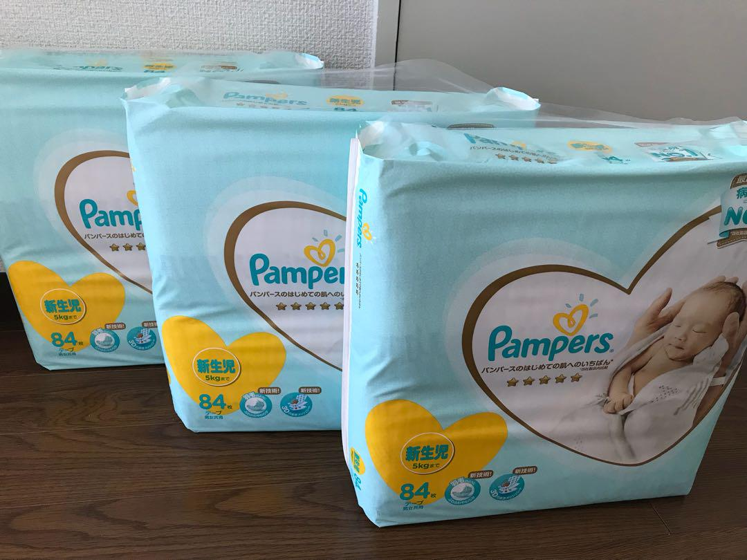 fc3ed3921e9a51 メルカリ - (新品)パンパース 初めての肌へのいちばん 新生児用 84枚×3 ...