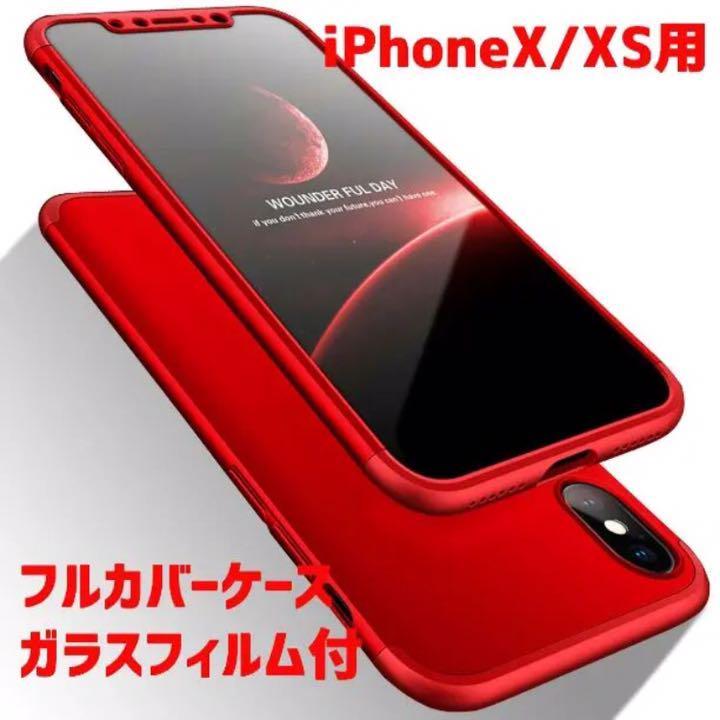 050586e81e メルカリ - ⚡ 全面保護⚡️360度フルカバー iPhoneケース アイフォン ...
