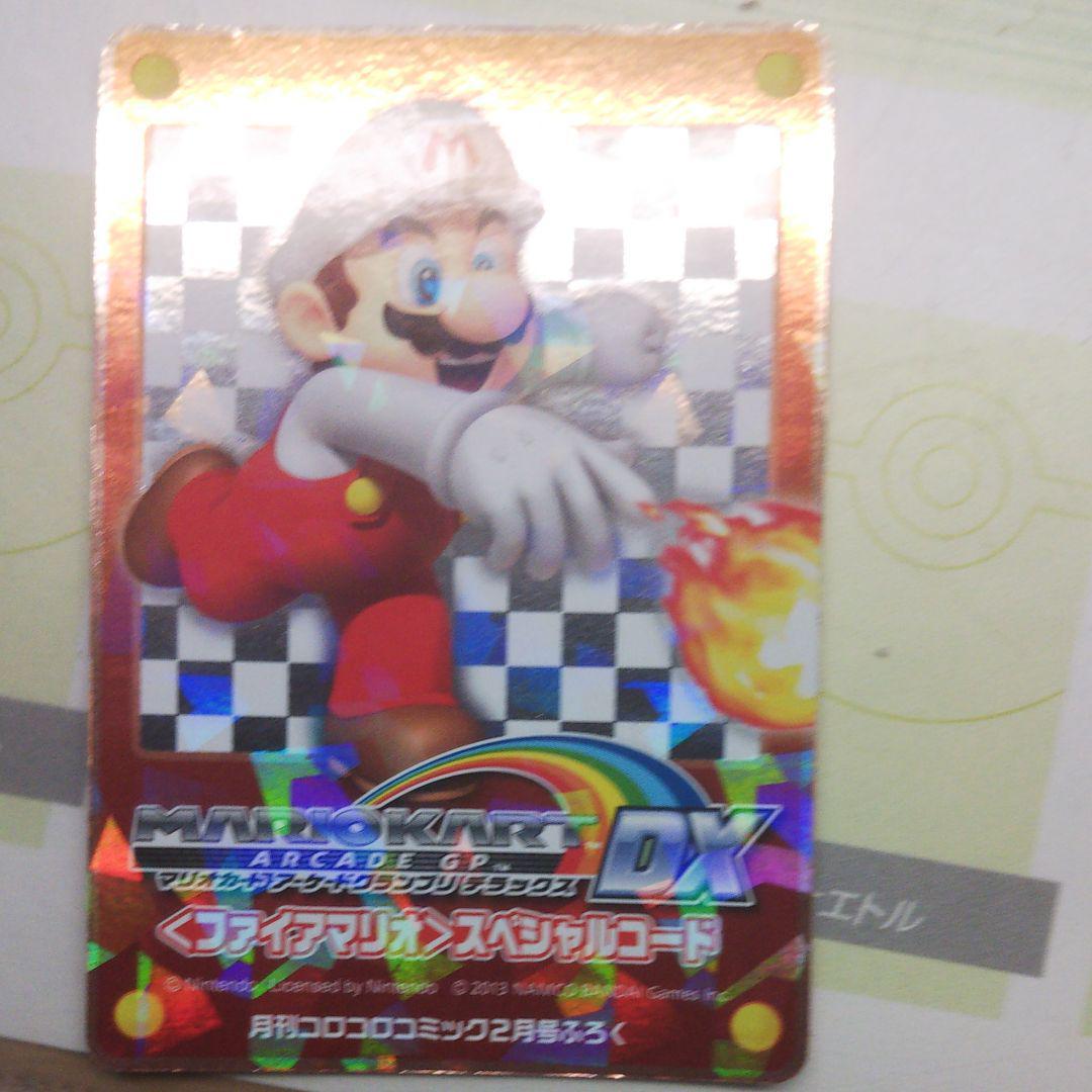 カート dx マリオ アーケード グランプリ