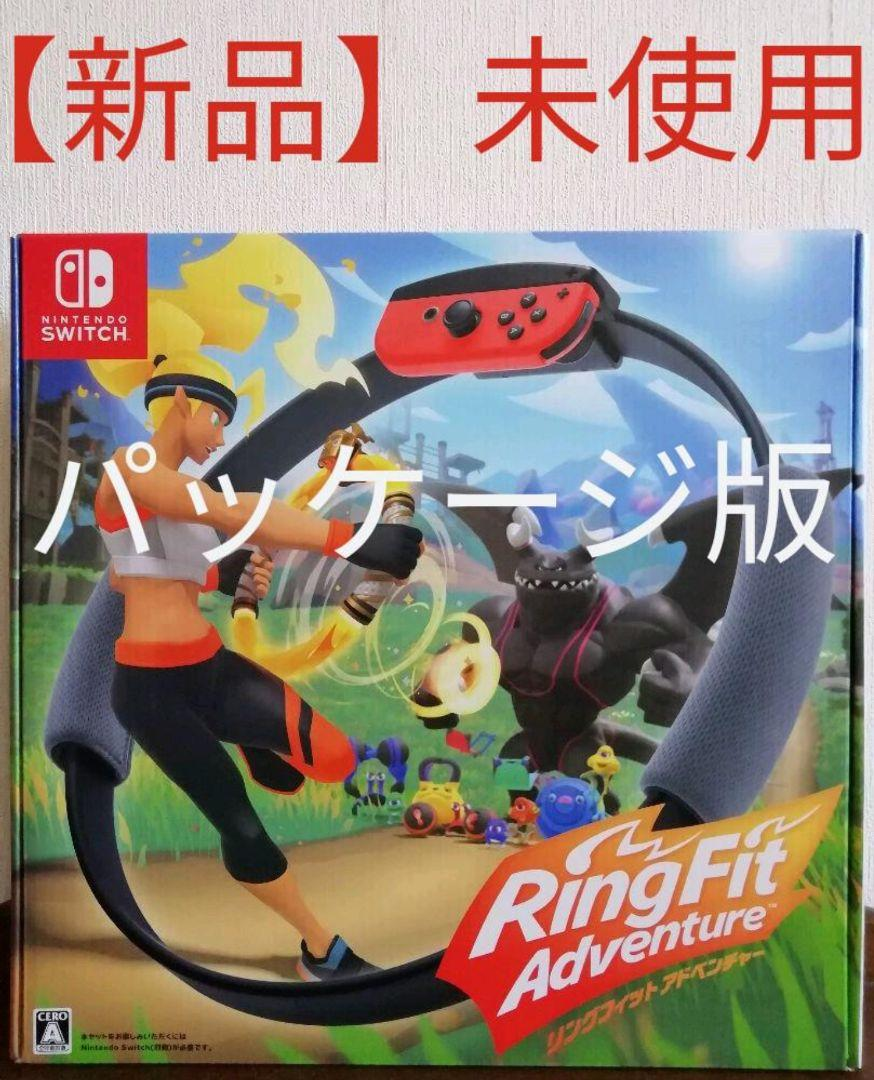 switch リング フィット