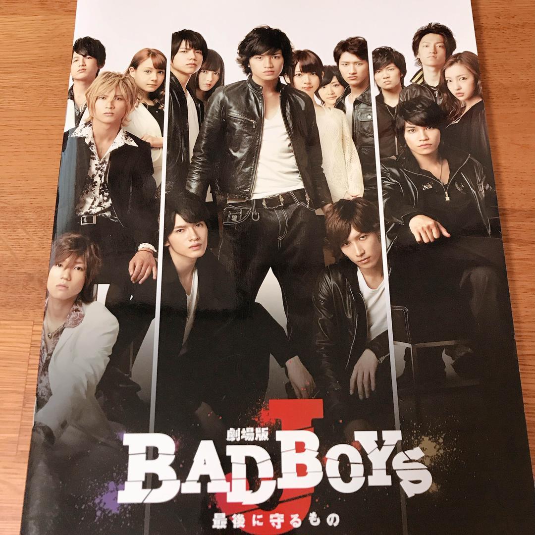 メルカリ - 劇場版 BAD BOYS J パンフレット 【アイドル】 (¥600) 中古 ...