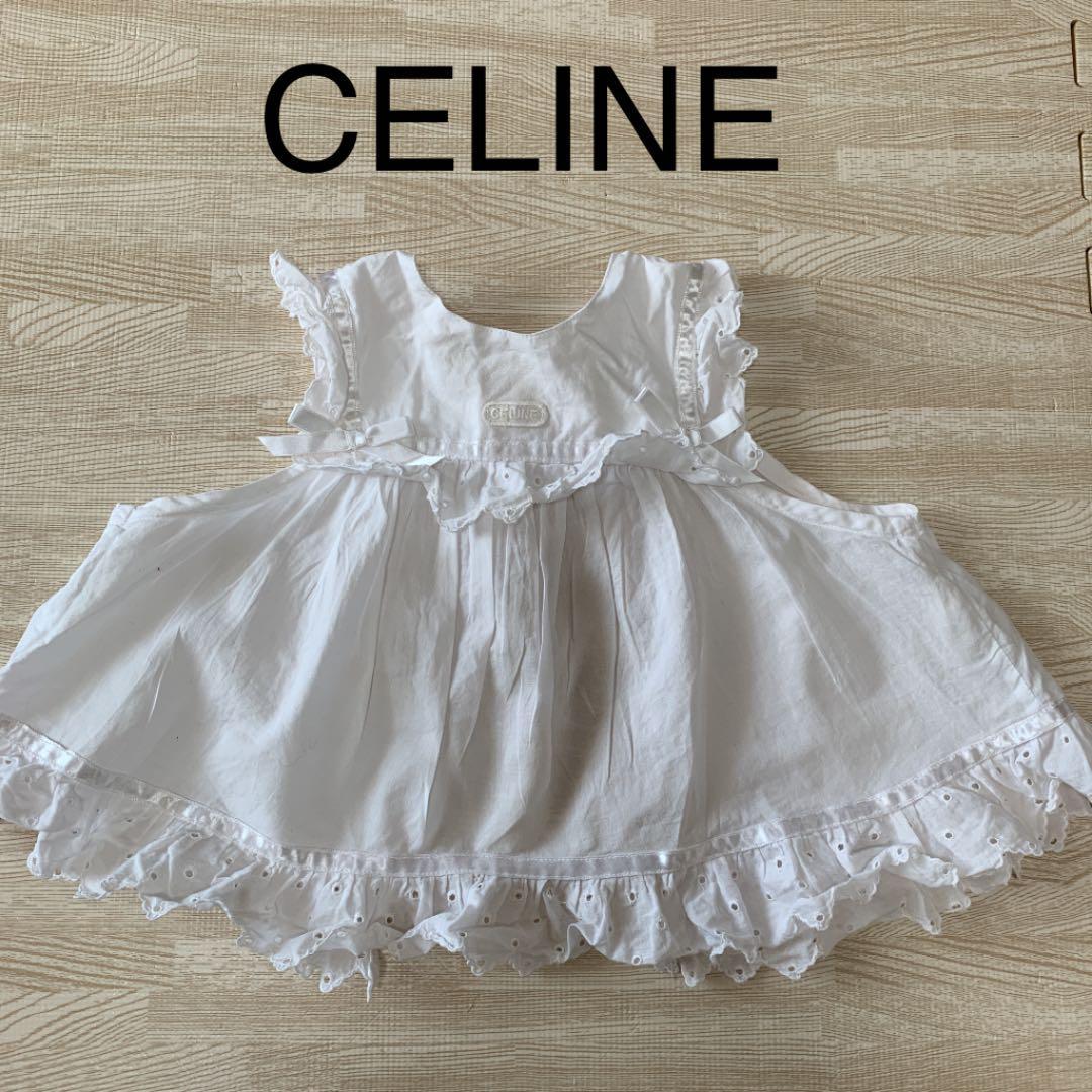 86d2053168190 メルカリ - CELINE ベビー エプロン ワンピース セリーヌ 女の子 ...