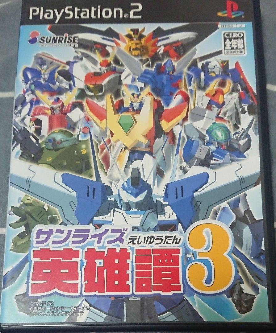 メルカリ - サンライズ英雄譚3 【家庭用ゲームソフト】 (¥520) 中古や ...