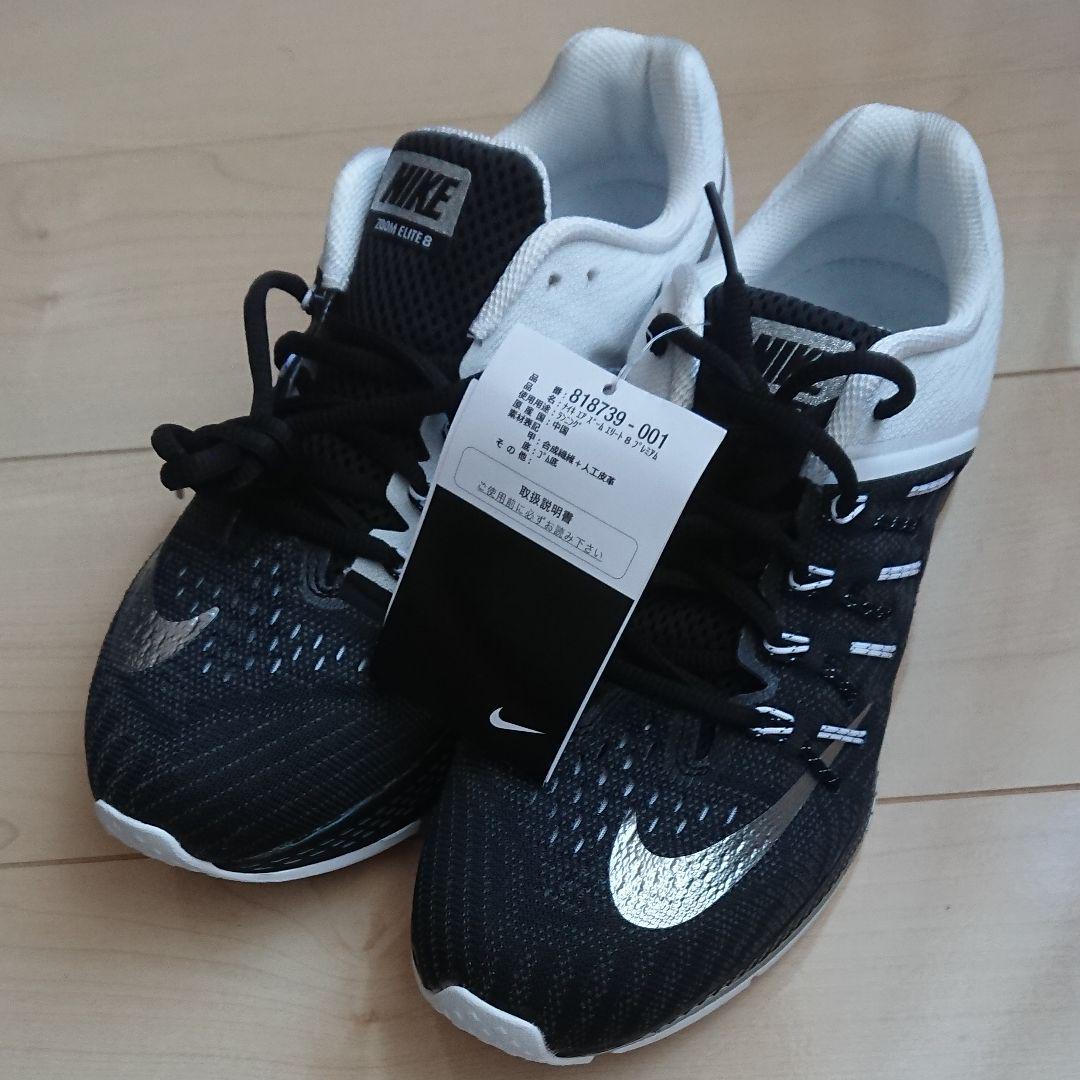 more photos 3a01d 70a03 NikeLab Zoom Elite 8ナイキスニーカー818739-001(¥6,999) - メルカリ スマホでかんたん フリマアプリ
