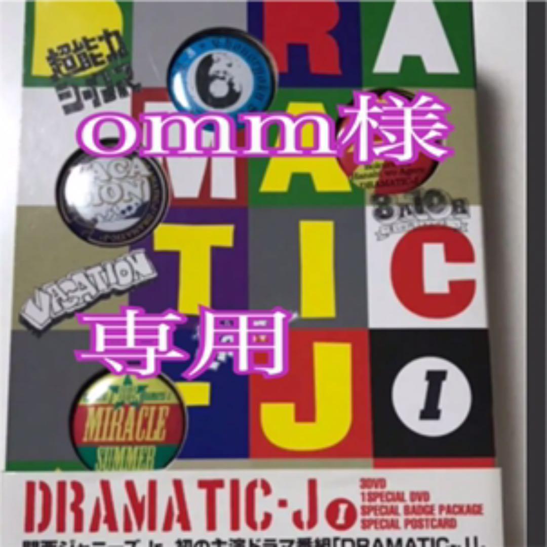 関西 ジャニーズ jr dvd