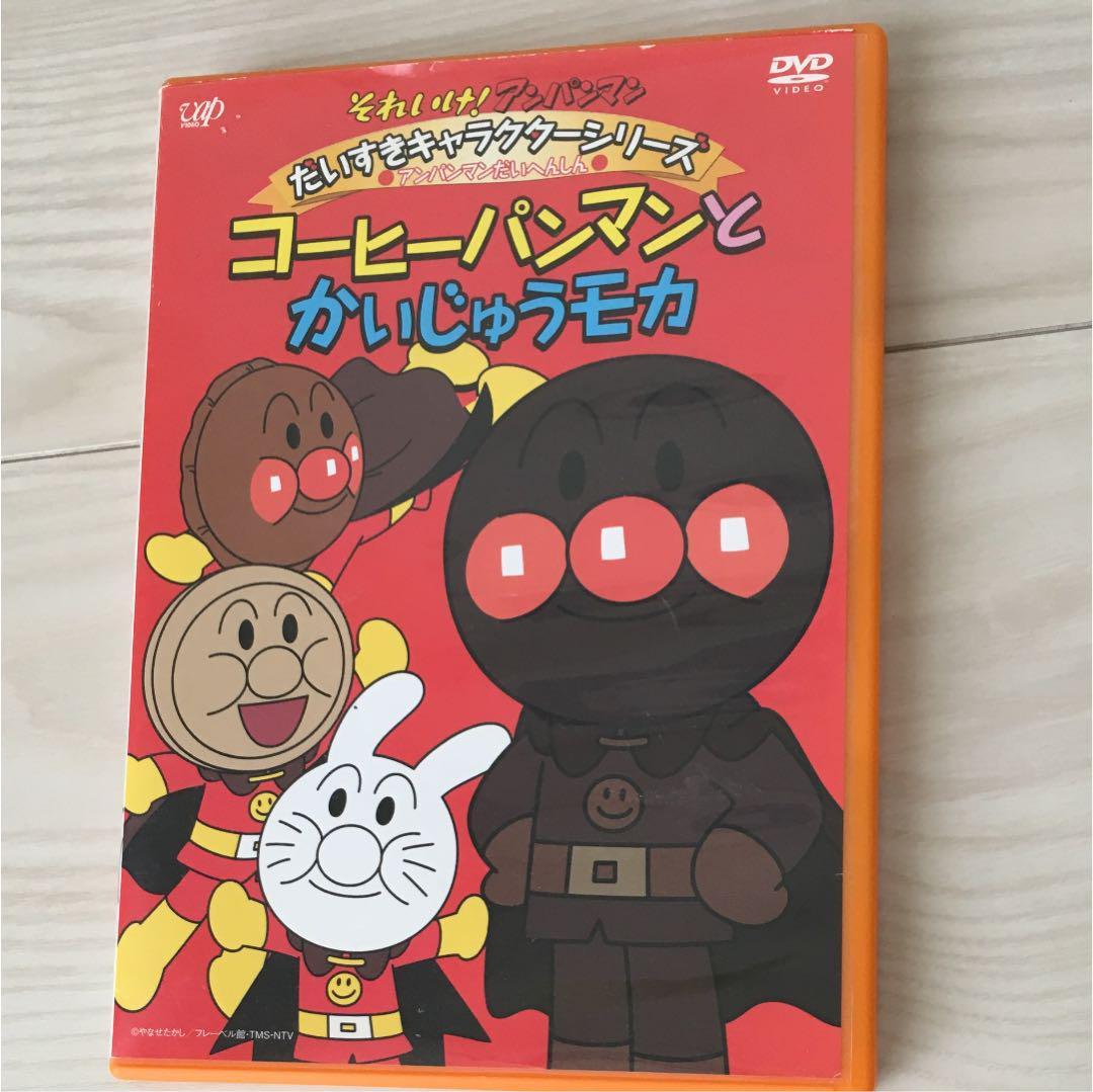 9714c3ea25bf2 それいけ!アンパンマン だいすきキャラクターシリーズ アンパンマンだいへんしん…