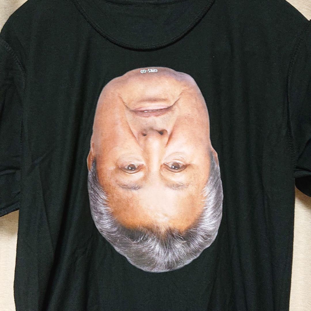 秋山 梅宮 ロバート ロバート秋山の梅宮辰夫の曲名(音楽)や動画は?Tシャツ買える店はどこ?