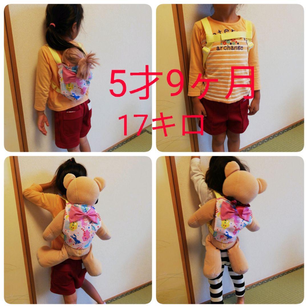 抱っこ 紐 人形 セリアの子供用抱っこ紐が安い!ぬいぐるみや人形の抱っこにおすすめ!【100均】