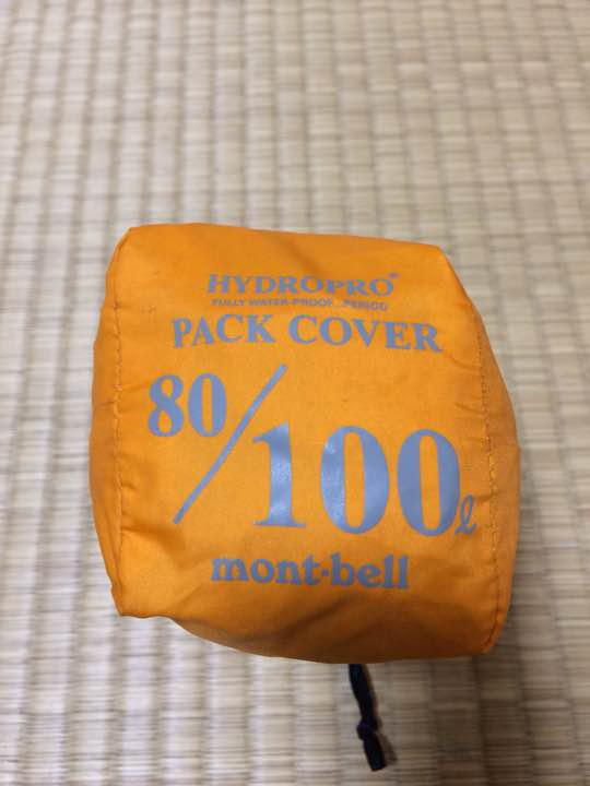 17f0485d8da8 メルカリ - モンベル mont-bell パックカバー 80-100L ザックカバー ① ...