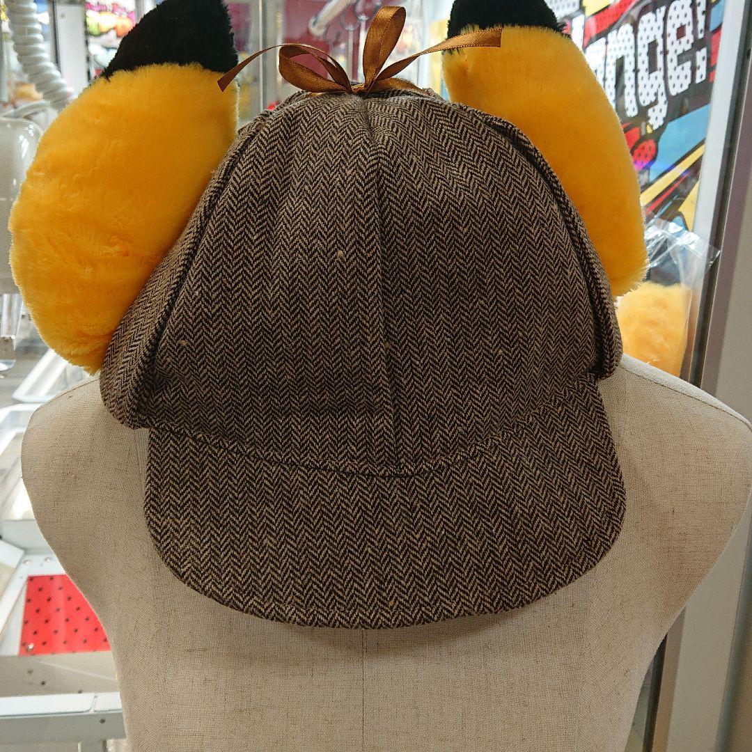 名探偵ピカチュウ 帽子