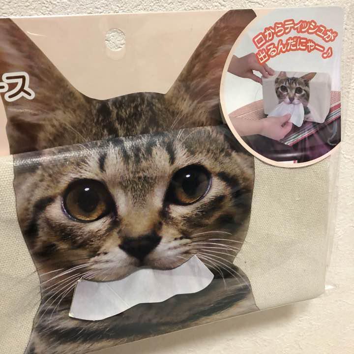 6298b91c6c6603 メルカリ - ティッシュカバー キジトラ 猫 ねこ ネコ 【ティッシュ ...
