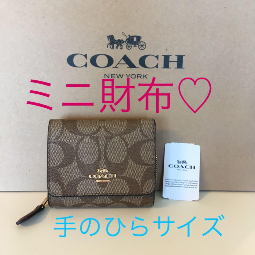 check out 915e1 6ebaf 【新品】COACH コーチ ミニ財布 ♡手のひらサイズ♡(¥8,000) - メルカリ スマホでかんたん フリマアプリ