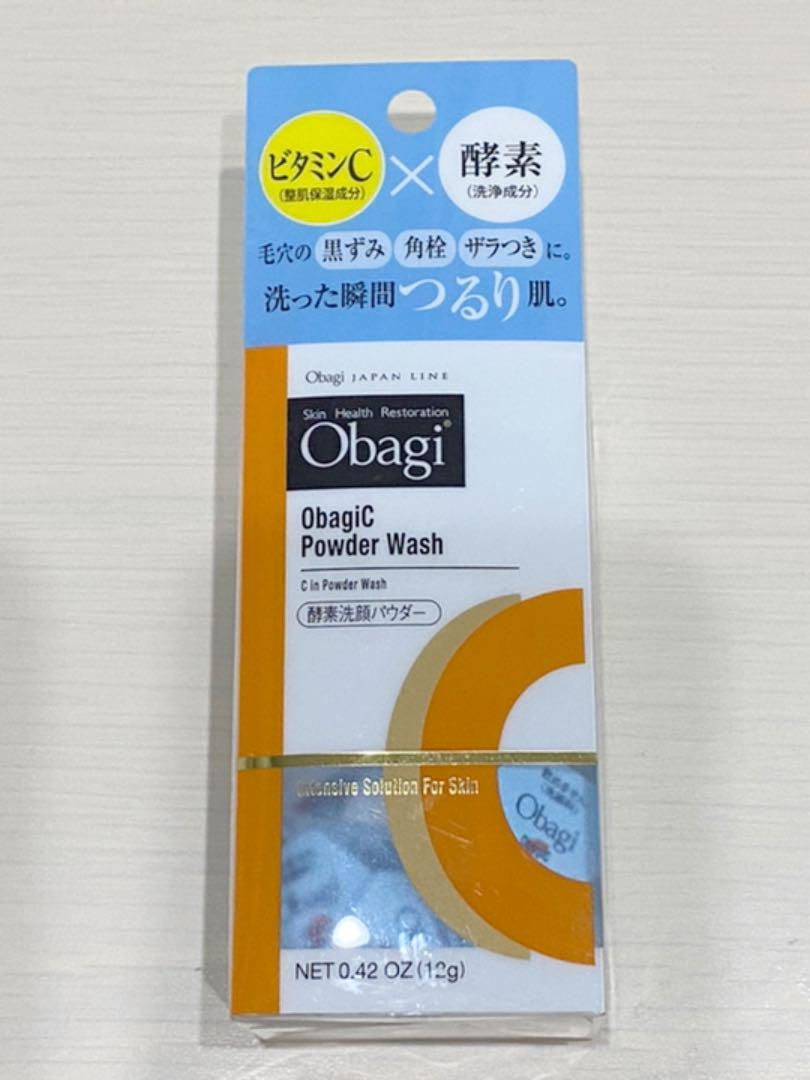 洗顔 酵素 パウダー c オバジ