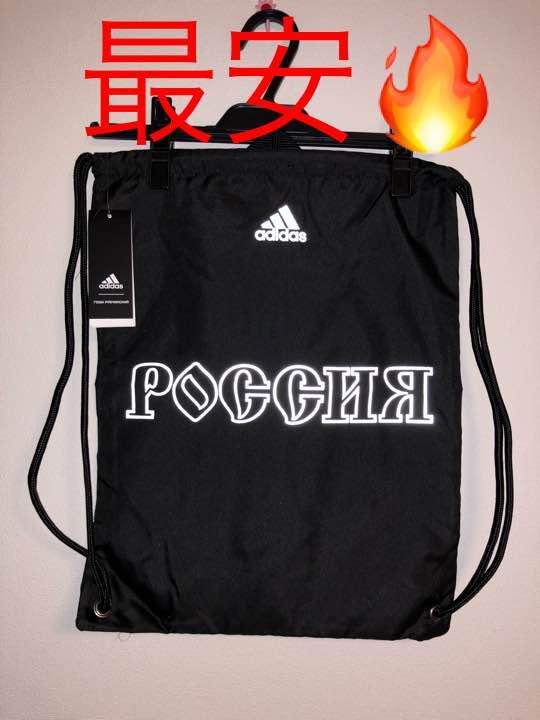 0b1df137de2c メルカリ - ゴーシャラブチンスキー gosha rubchinskiy ナップサック ...
