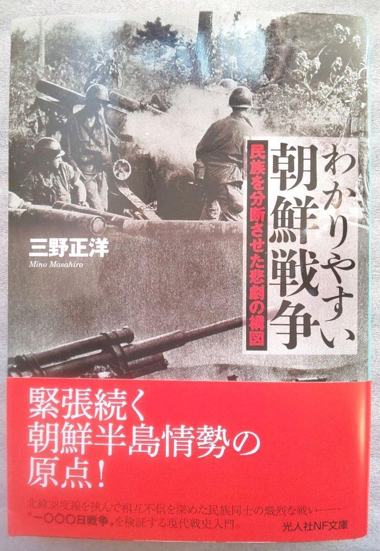 構図 世界 第 次 三 大戦 第二次世界大戦で日本、ドイツ、イタリア対世界みたいな構図でしたが