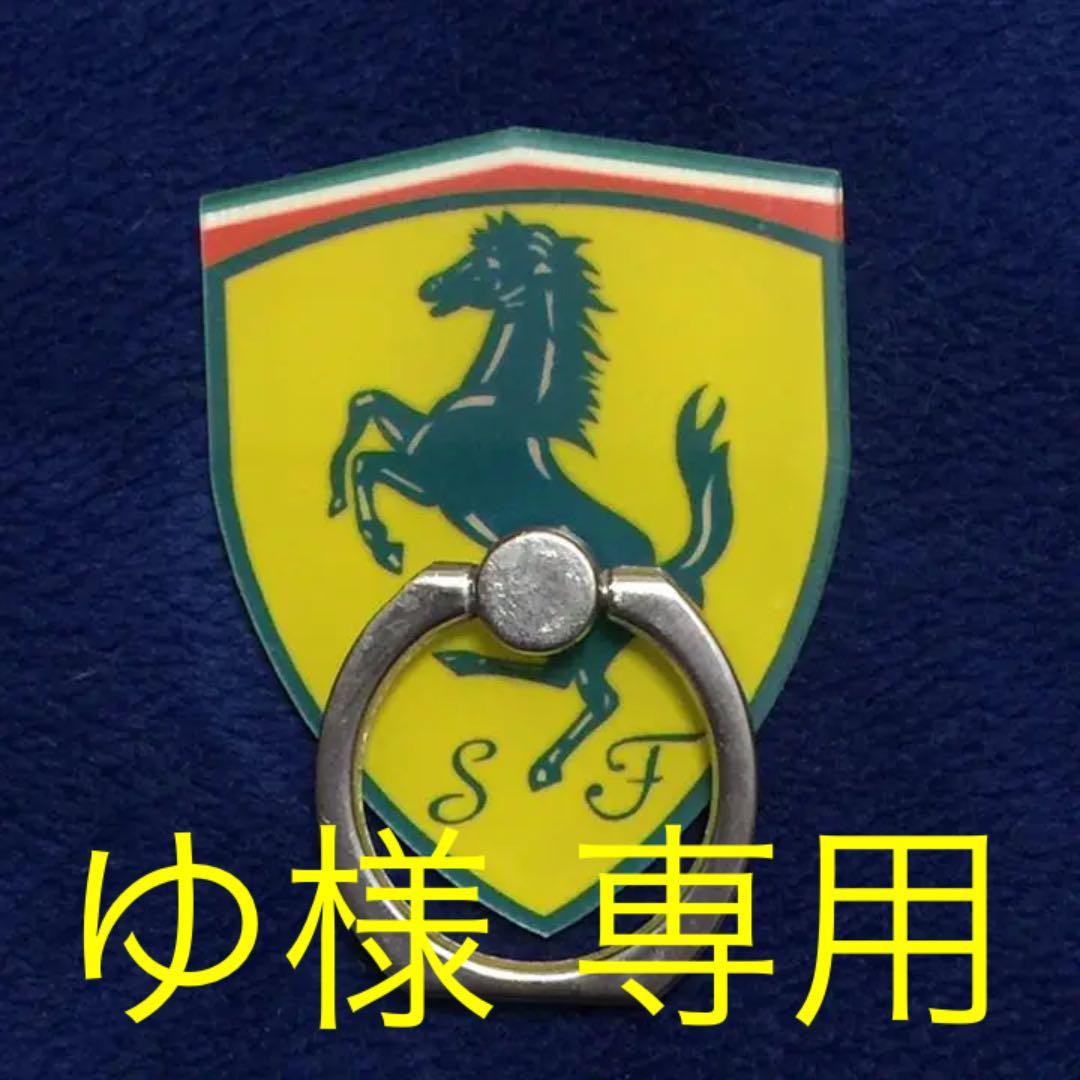 メルカリ フェラーリ Ferrari バンカーリング スマホリング スマホアクセサリー 600 中古や未使用のフリマ