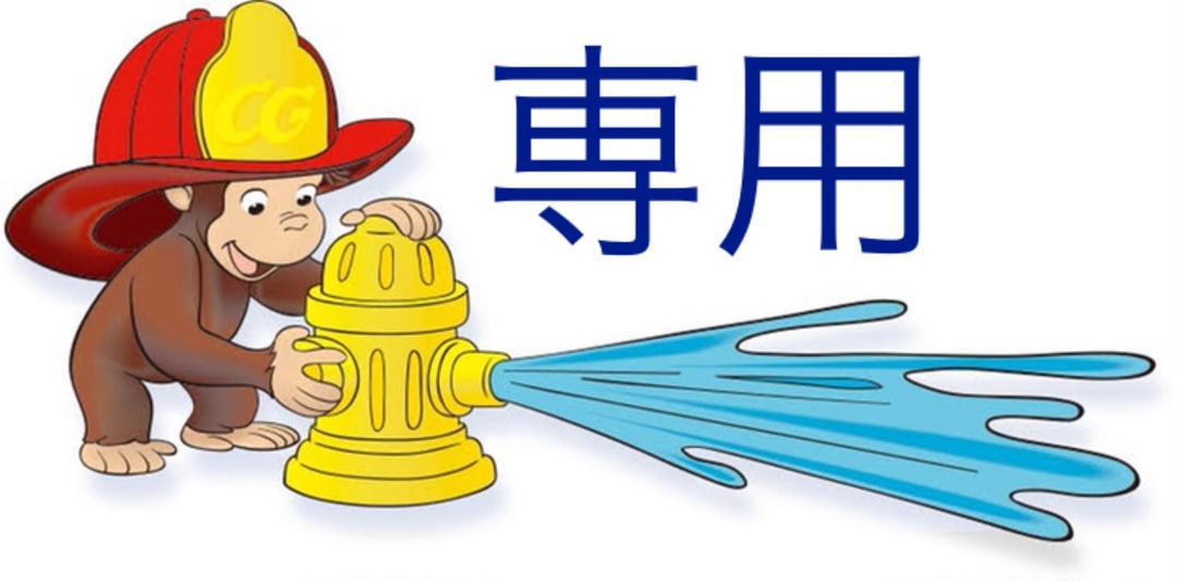 ケース ジェラピケ 母子 手帳 【楽天市場】ジェラートピケ PEANUTS