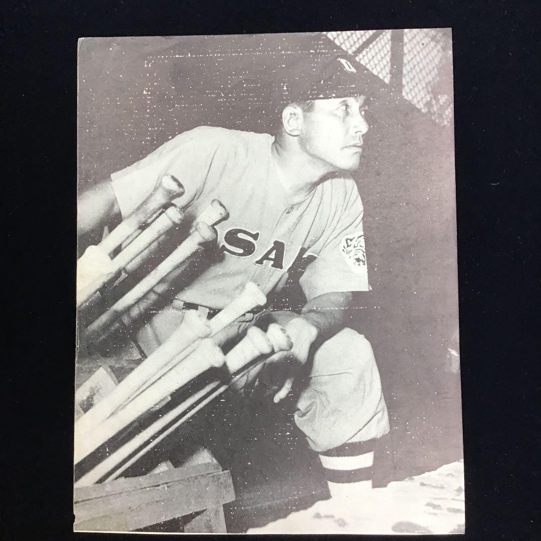 メルカリ - 野球 巨人 大友工 直筆サイン (雑誌の切り抜き) 【記念 ...