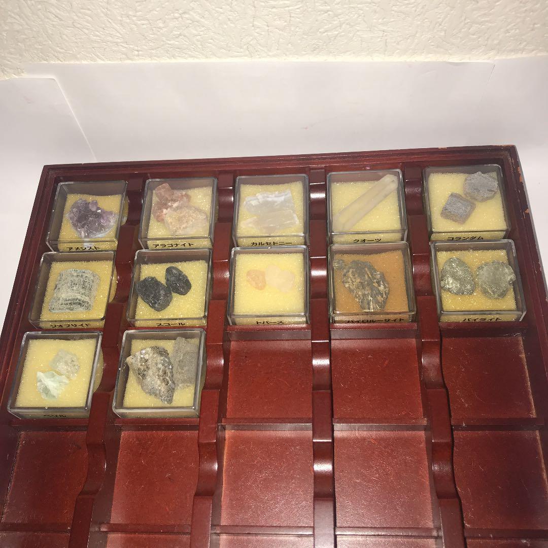 チョコ 鉱物