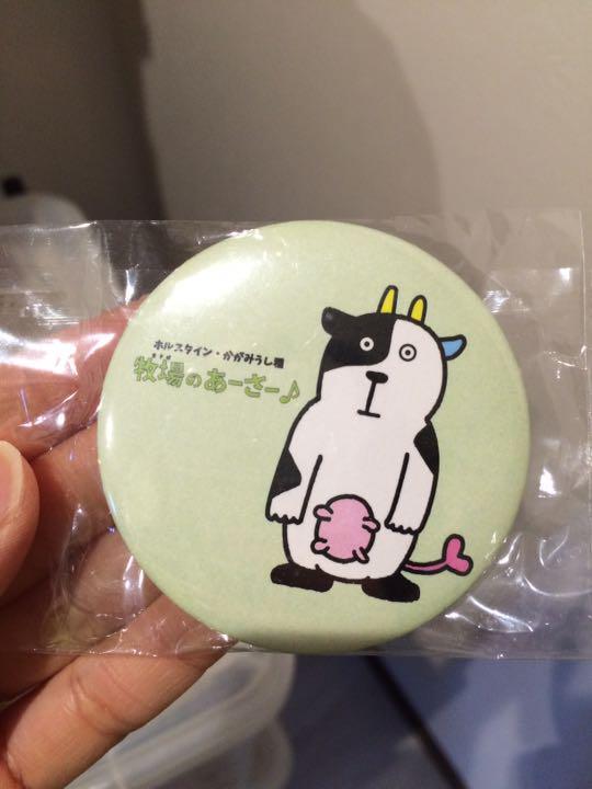 メルカリ - 缶バッジ 牧場のアーサー 【ミュージシャン】 (¥350) 中古 ...