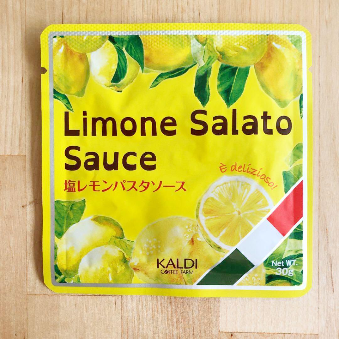 レモン パスタ 塩 ソース カルディ