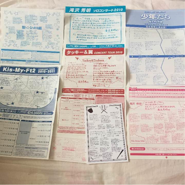 Jr 情報 局 運行情報・運休情報・遅延証明書:JR東日本
